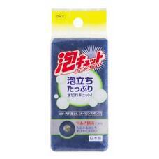 Губка для мытья посуды трехслойная, жесткий верхний слой OHE 1шт/упак