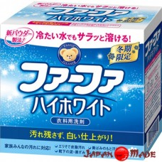 Концентрированный стиральный порошок с отбеливающим эффектом Морозная свежесть Nissan FaFa Series 0,9 кг