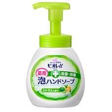 Пенное антибактериальное мыло для рук KAO Biore U с ароматом цитрусовых 250 мл