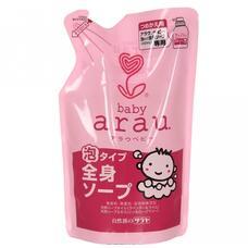 Жидкое мыло для стирки детского белья запасной блок SARAYA ARAU BABY 720 мл