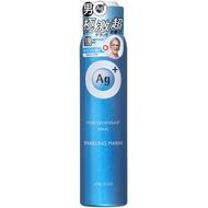 Дезодорант спрей-антиперспирант для мужчин (аромат морского бриза) Shiseido 100 гр