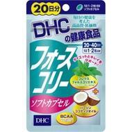 Форсколин плюс BCAA DHC усиленная форма для быстрого похудения