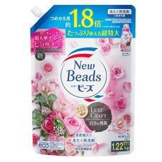 КАО New Beads Мягкий гель для стирки белья с ароматом розы и магнолии 1220 г