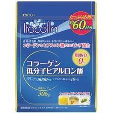 Коллаген и низкомолекулярная гиалуроновая кислота (Economy Pack) 5000 мг