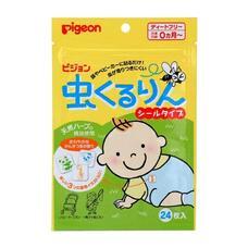 Пластырь защищающий от насекомых для детей с рождения Pigeon 24 шт
