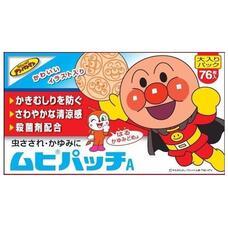 Противозудные, противоаллергичекие, противовосполительные и обезболивающие пластыри 38 штук Hikiharai