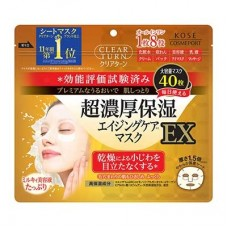 KOSE Clear Turn Moisturizing Mask EX Тканевая маска для лица увлажняющая с коэнзимом Q10, коллагеном и гиалуроновой кислотой 40 шт