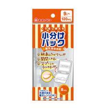 Контейнеры для хранения детского питания Chu-Chu BABY JEX 120 мл 8 шт. 1/60