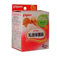 Накладка на грудь PIGEON силиконовая размер L 2 шт