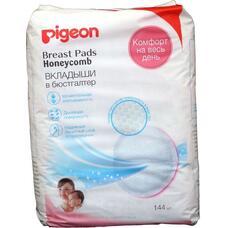Вкладыши для бюстгальтера одноразовые PIGEON упаковка 144 шт