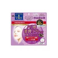 KOSE Clear Turn Firmness Rich Lift Mask EX Тканевая маска для лица с лифтинг-эффектом 40 шт
