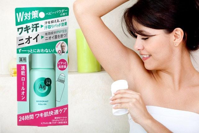 Дезодоранты Shiseido