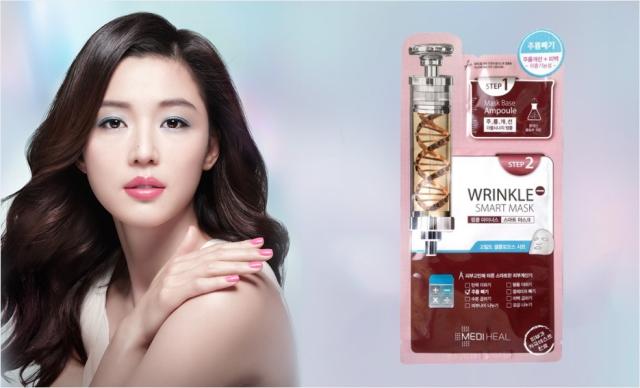 Омолаживающая косметика Beauty Clinic