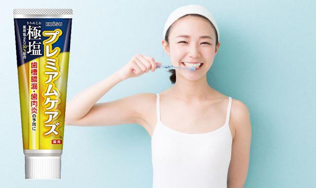 Преимущества корейских зубных паст