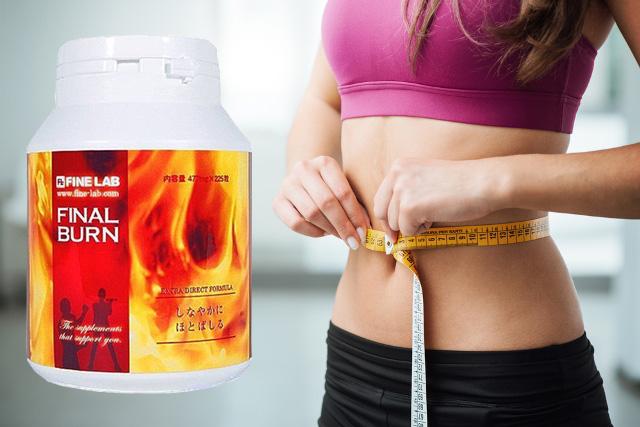 Безопасные БАДы для похудения