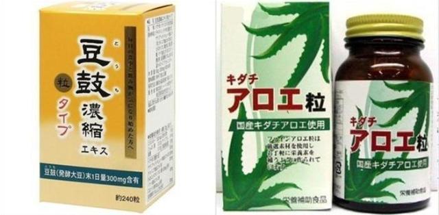 Купить японские витамины
