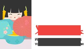 """Интернет-магазин """"Хурма"""" - лучшие товары из Японии и Кореи"""