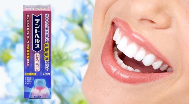 Средства по уходу за зубами из Японии