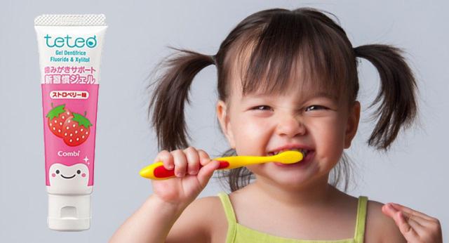 Японская детская зубная паста